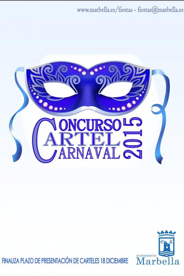 concurso cartel 2015